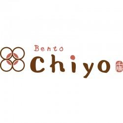 Logos et textes « BENTO CHIYO »